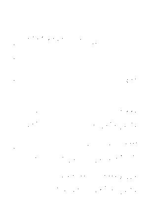 Arapiano58
