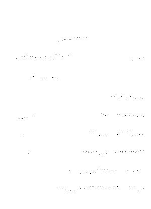 Asa0001