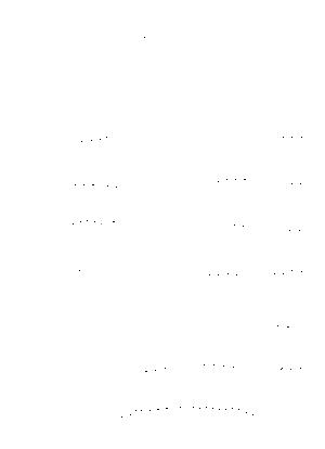Asa005