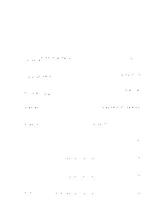 Asa006