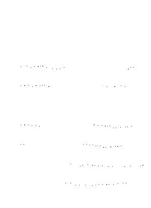 Asa007