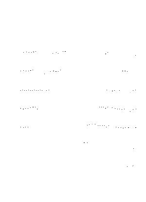 Asa008