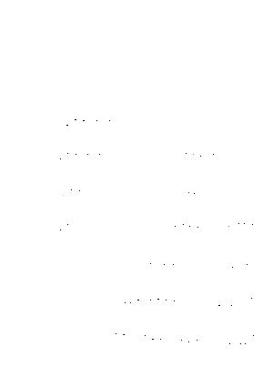 Asa009