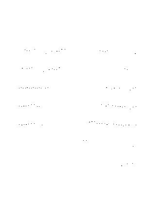 Ast008