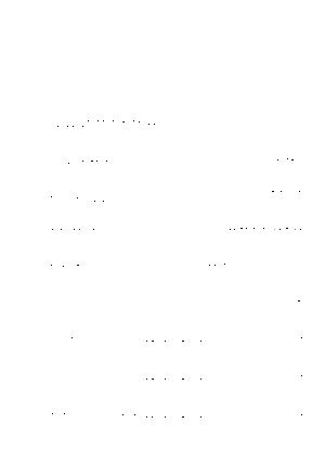 Ats006