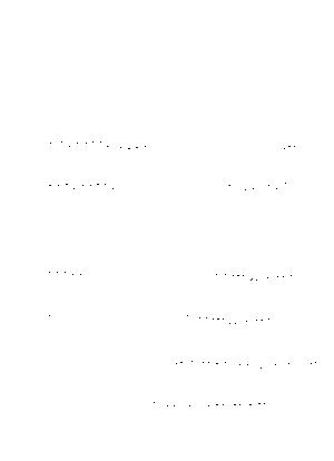 Ats007