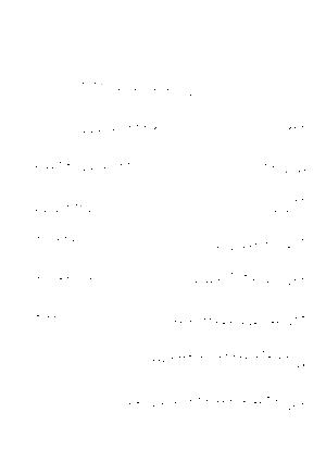 Ats013