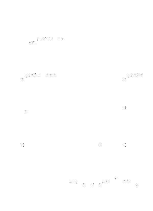 Abz016785