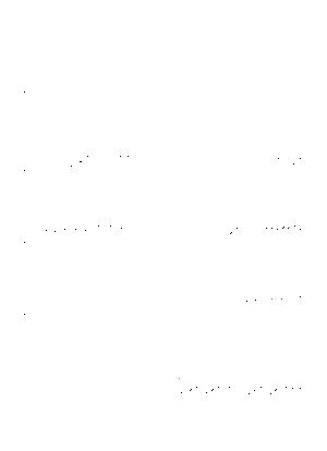 Abz016786
