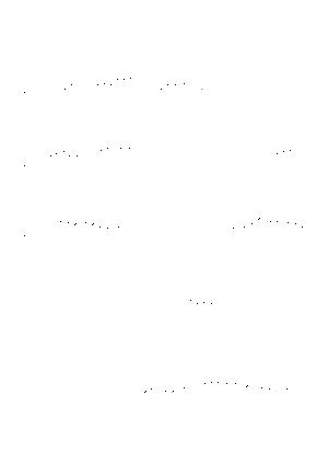 Abz016787