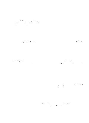 Abz016789