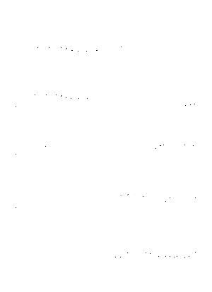 Abz016790