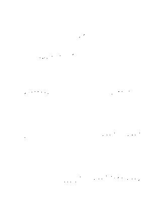 Abz016791