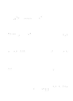 Abz016793