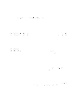 Abz016795