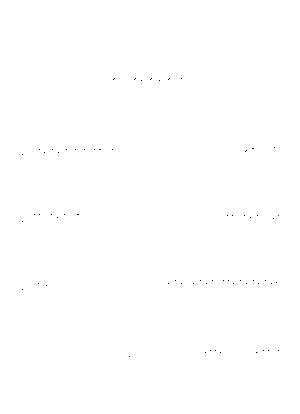 Abz016796