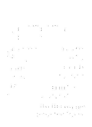Al 0003