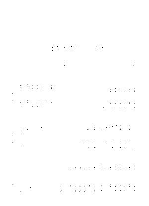 Al 0005