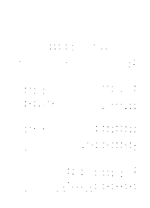 Al 0007