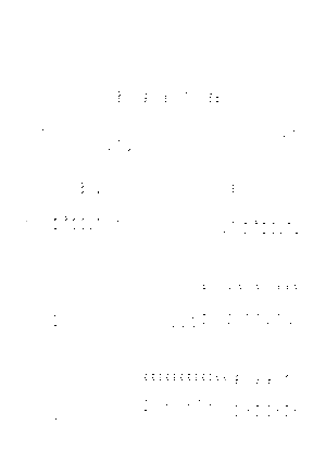 Al 0008