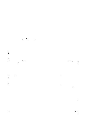 Aoihitominoelise