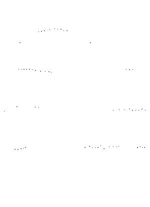 Areackban007