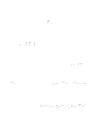 Areackban009
