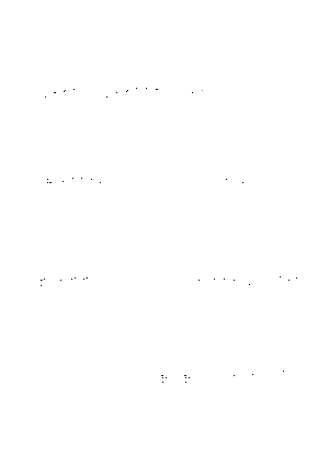 Areackban011