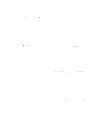 Areackban012