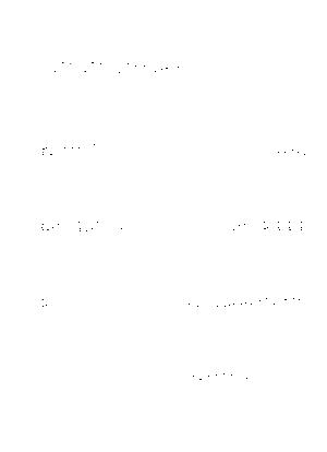 Areackban021