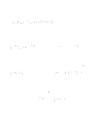 Areackban027