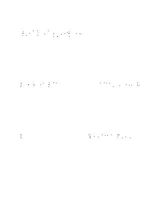 Areackban033