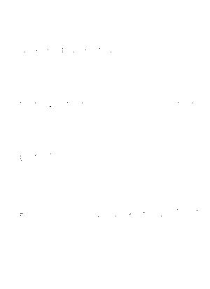 Areackban038