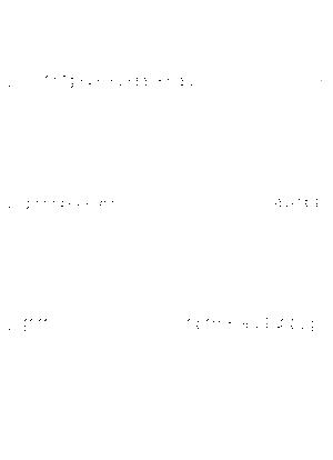 Areackban039