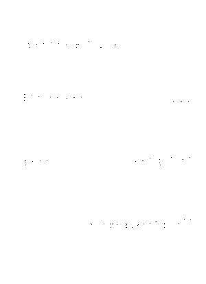 Areackban041
