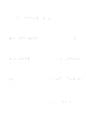 Areackban044