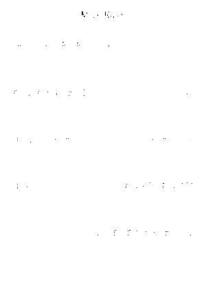 Areackban045