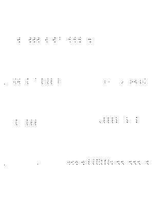 Areackban046