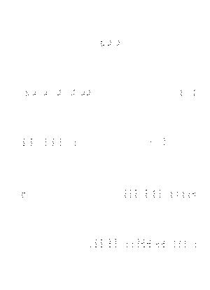 Areackban049