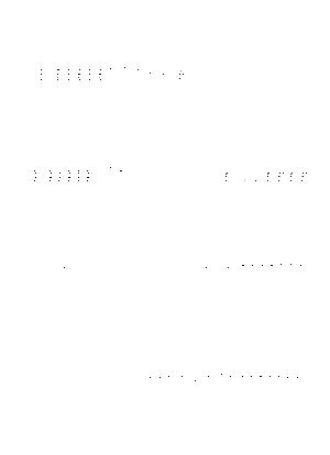 Areackban056
