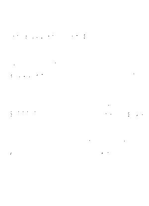 Areackban058