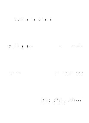 Areackban066