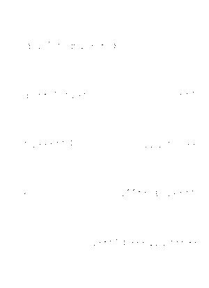 Areackban069
