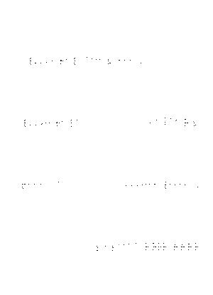 Areackban076