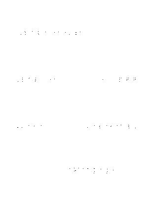 Areackban082