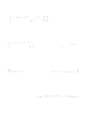 Areackban084
