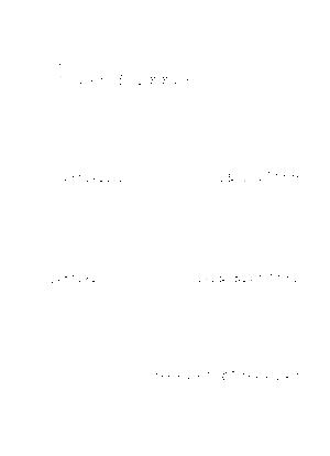 Areackban089