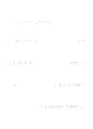 Areackban091