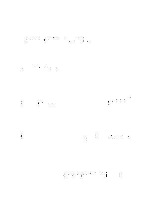 Bc000001