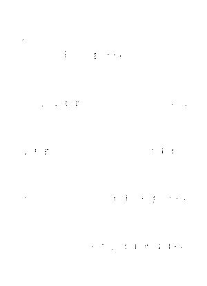 Bsr002